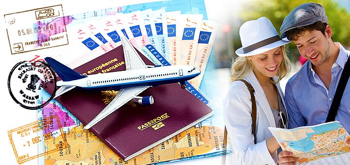 Где оформить визу в Омске?