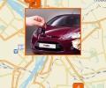 Где продать автомобиль в Омске?