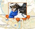 Где оказывают услуги ремонта автомобиля в Омске?