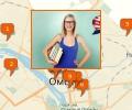Где посетить курсы английского языка в Омске?