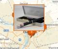 Где купить лазерную указку в Омске?