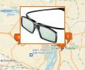 Где купить 3D очки в Омске?