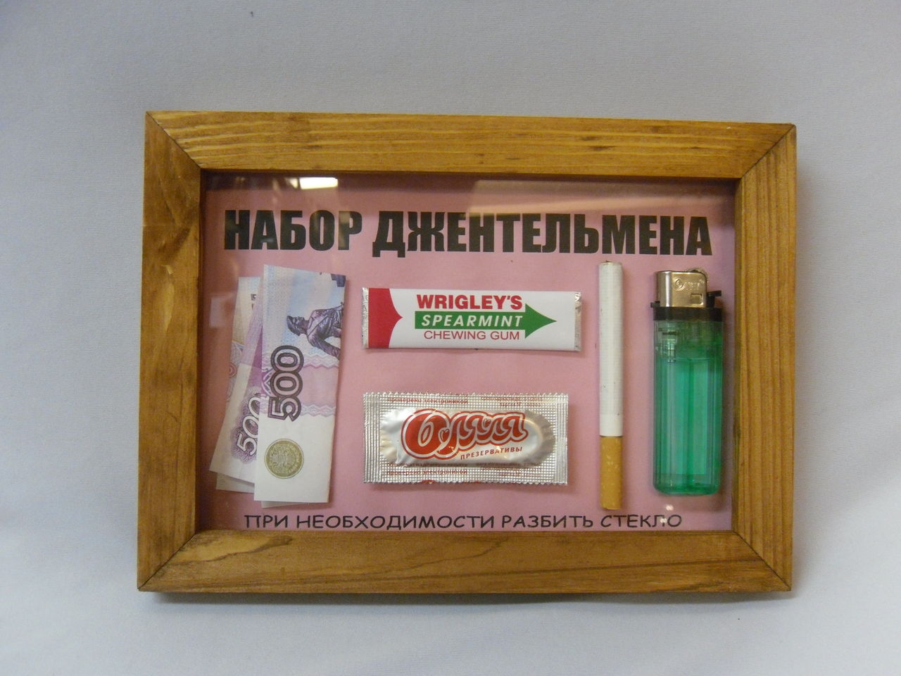 Где купить необычные и оригинальные подарки в Омске?