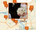 Как выбрать букет для невесты в Омске?