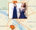 Где можно купить вечернее платье в Новосибирске?