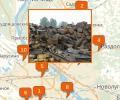 Где находятся пункты приема лома в Новосибирске?