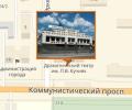 Национальный драматический театр им. П. В. Кучияк
