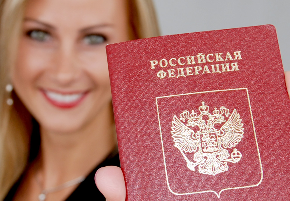 Паспортные столы Омска