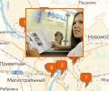 Где в Омске находятся центры предоставления госуслуг?