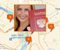 Где в Омске можно получить российский паспорт?