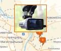 Где купить видеорегистратор для автомобиля в Омске?