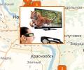 Где купить 3D очки в Новосибирске?