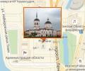 Богоявленский собор г.Томск