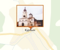 Спасская церковь села Курлыч