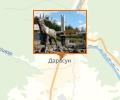 Бальнеологический курорт «Дарасун»