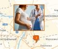 Где вести беременность в Омске?