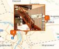 Где в Омске купить лестницу?