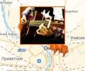 Где обучают игре на гитаре в Омске?
