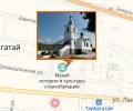 Старообрядческий храм Николая Чудотворца