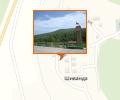 Курорт Шиванда