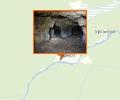 Куртуйская пещера