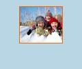 Куда отправить ребенка на зимние каникулы в Омске?