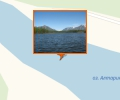 Озеро Алтарик