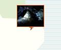 Большая Нижнеудинская пещера