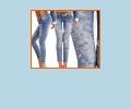 Где в Омске купить хорошие джинсы?